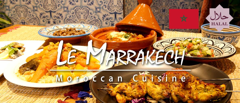 モロッコ家庭料理専門店 Le Marrakech(ル・マラケシュ) 公式Webサイト